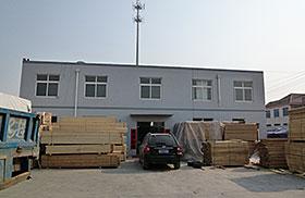 远兴木业厂房